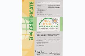大奖_铭景荣誉证书(一)