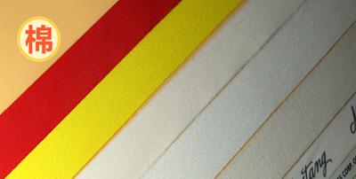 织带厂家公布彩色纯棉织带优良识别方法
