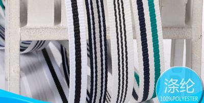 涤纶织带纷飞多种分类识别