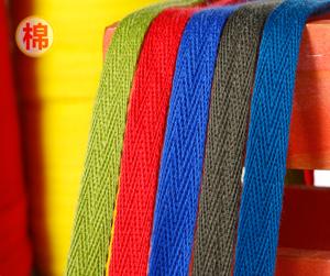 纯棉商标人字织带