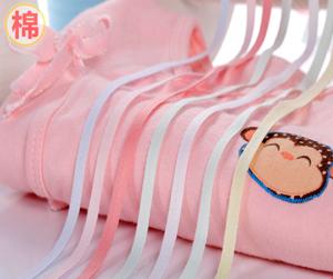 纯棉婴儿服装织带