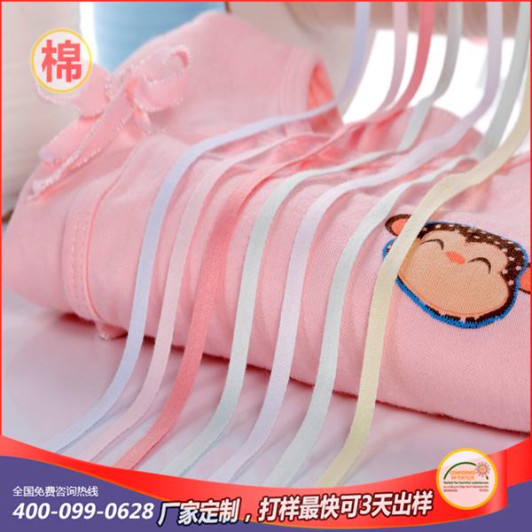 大奖_纯棉婴儿服装|大奖_娱乐|