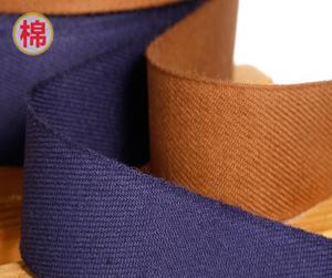 纯棉斜纹织带