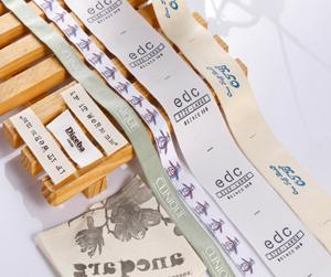 纯棉印刷织带