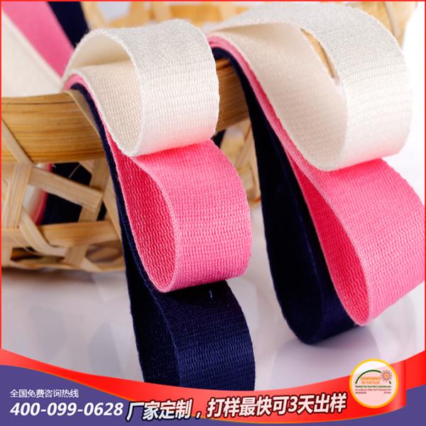 竹纤维宠物织带