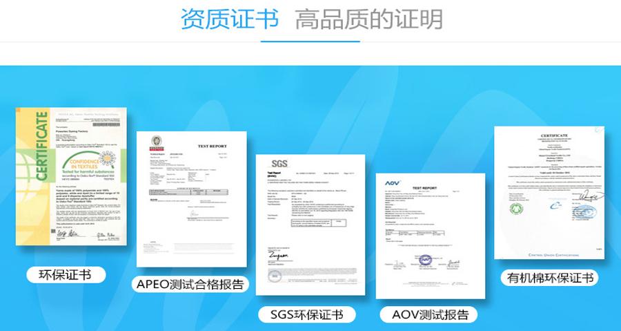 大奖_资质证书
