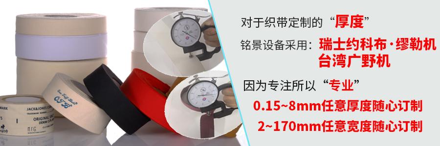 大奖_官网详情页产品厚度图