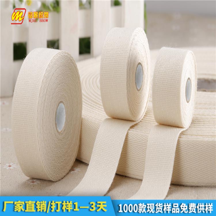 商标纯棉人字带