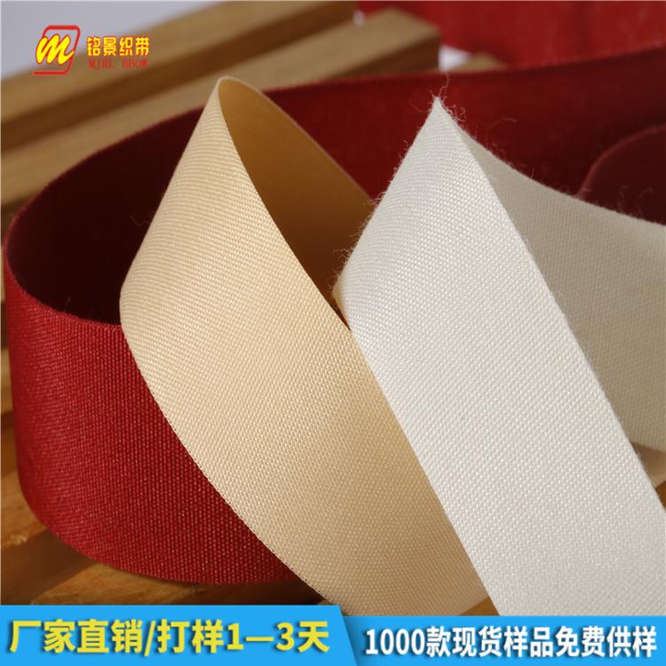 涤纶商标织带