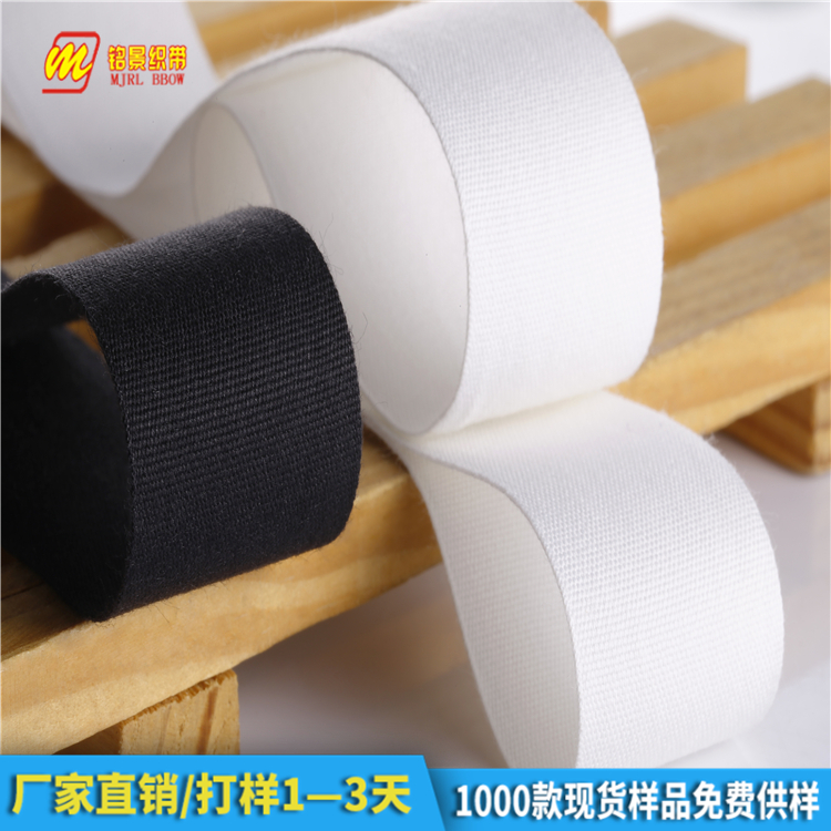有机棉商标平纹织带