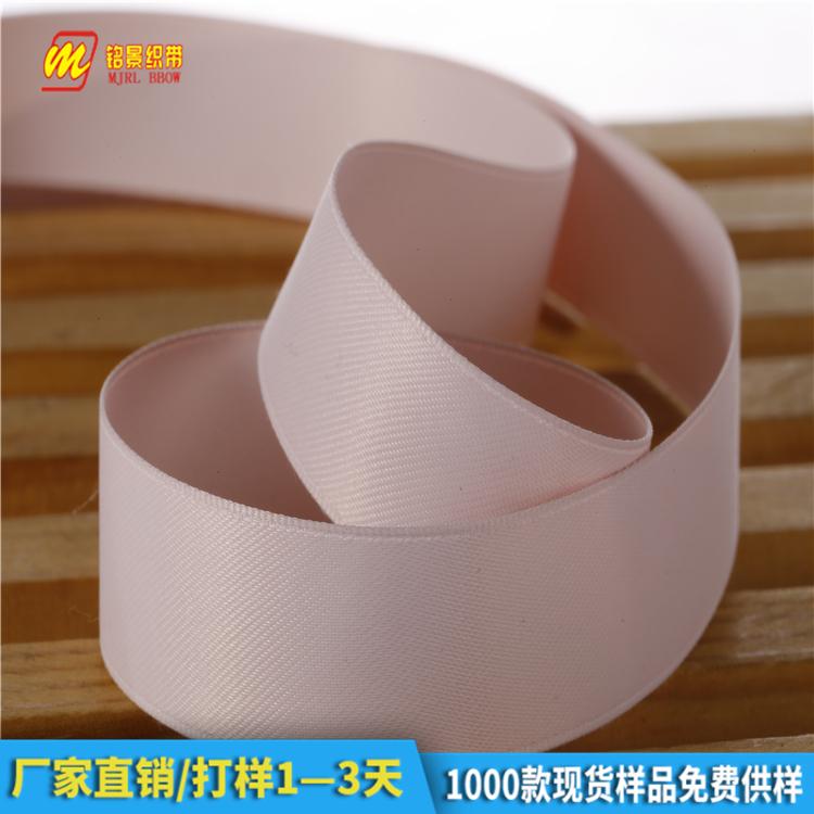 无光商标涤纶织带