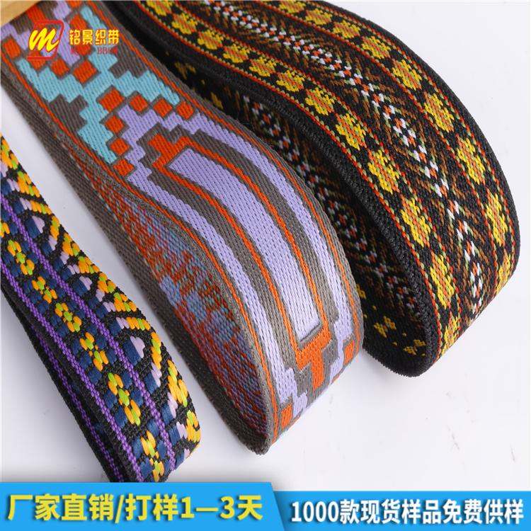 民族风提花织带