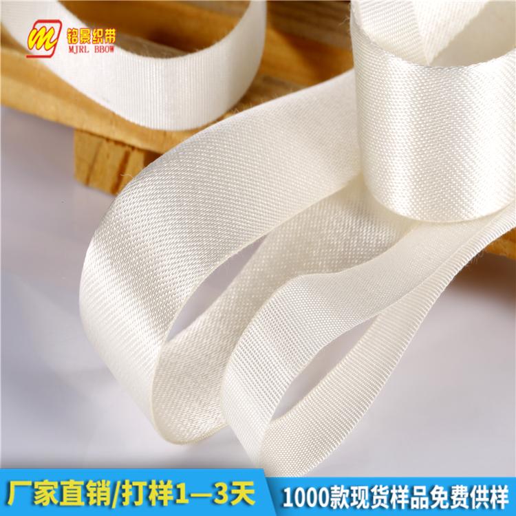 人造丝服装辅料织带