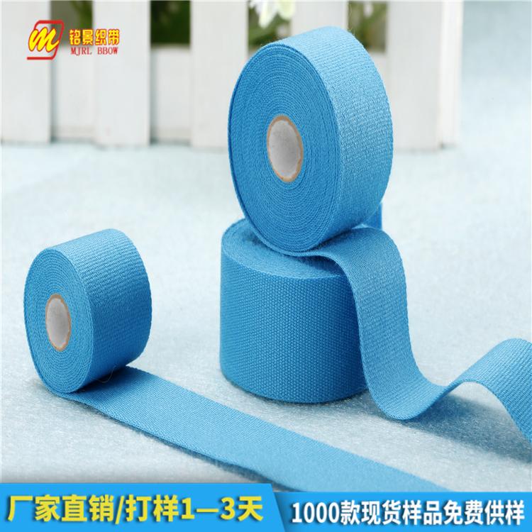 纯棉平纹织带