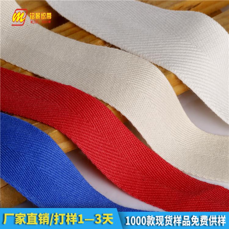 织带产品染色之色牢度的级别和区别