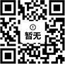 娱乐开户_手机站二维码